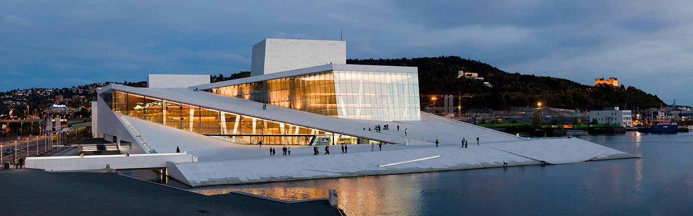The Opera House in Oslo at night